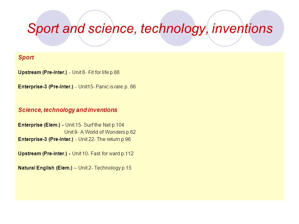 Sport and science, technology, inventions