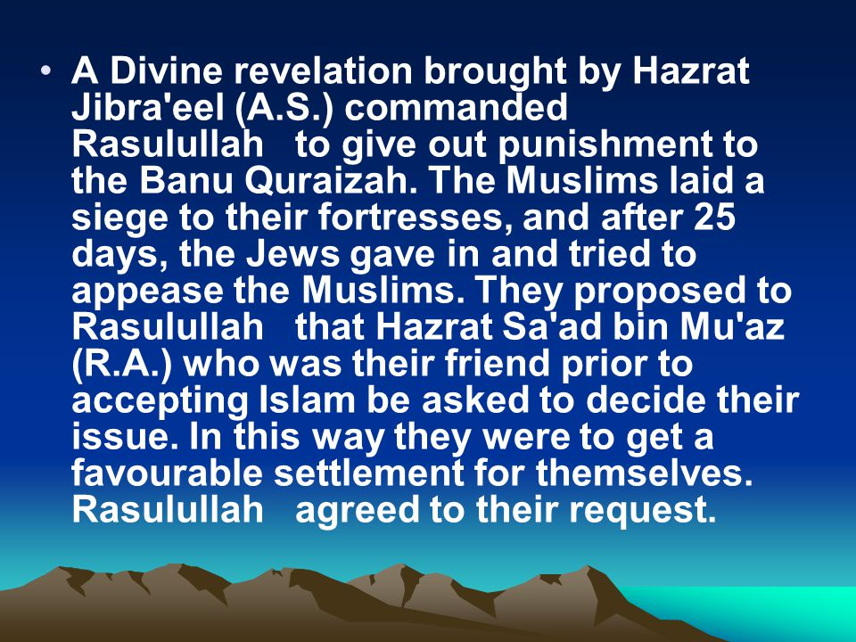 A Divine revelation brought by Hazrat Jibra eel (A. S