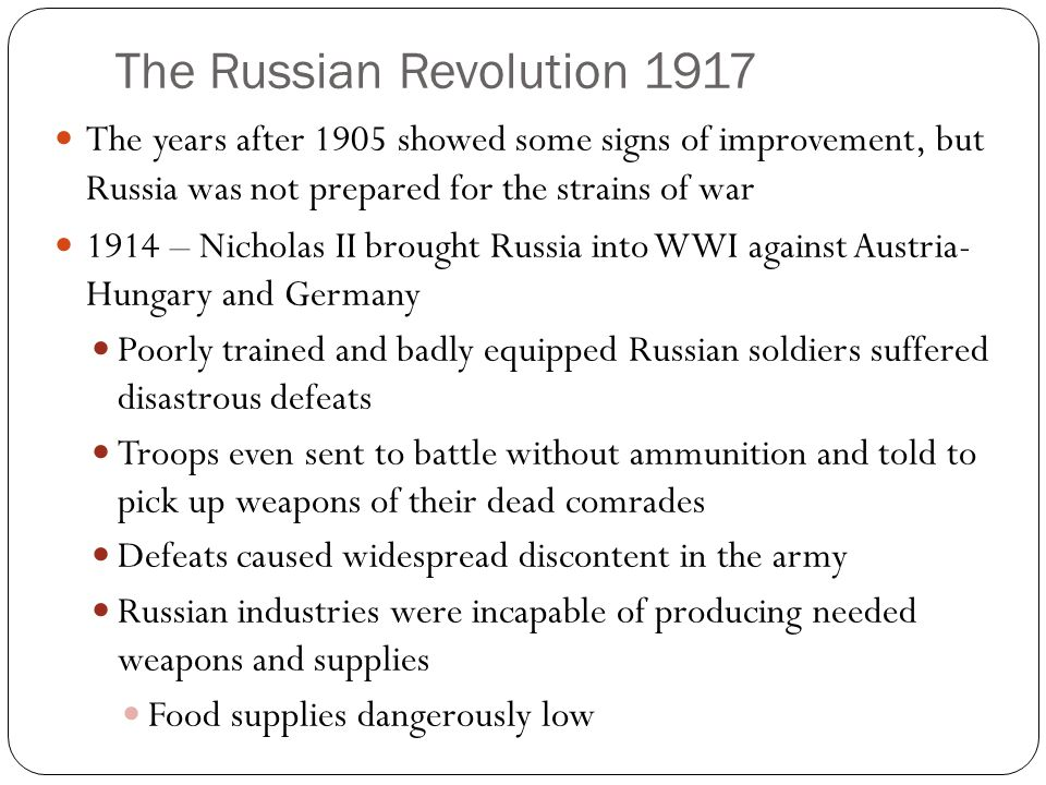 some of the causes of the russian revolution in march 1917 The russian revolution was well on its course before lenin's return  in the  first weeks of democratic revolution in russia, during february-march 1917, the   the russian revolution, his return in april was only one of many factors that  led.
