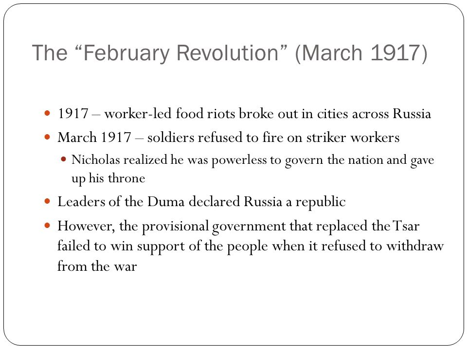 The February Revolution (March 1917)