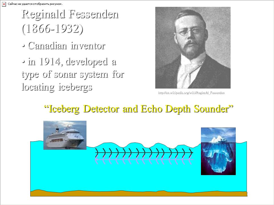 Reginald Fessenden (1866-1932)