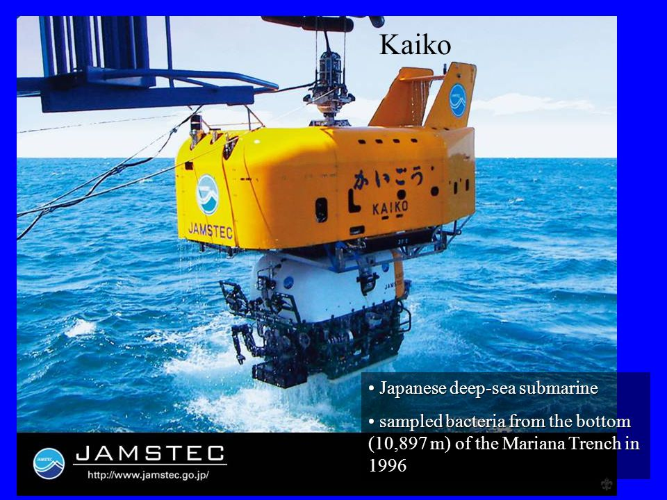 Kaiko Japanese deep-sea submarine