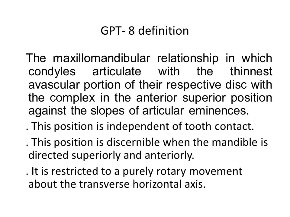 GPT- 8 definition