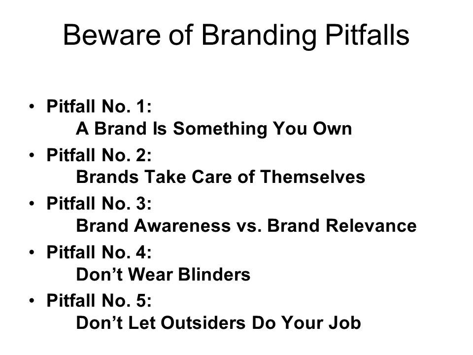 Beware of Branding Pitfalls