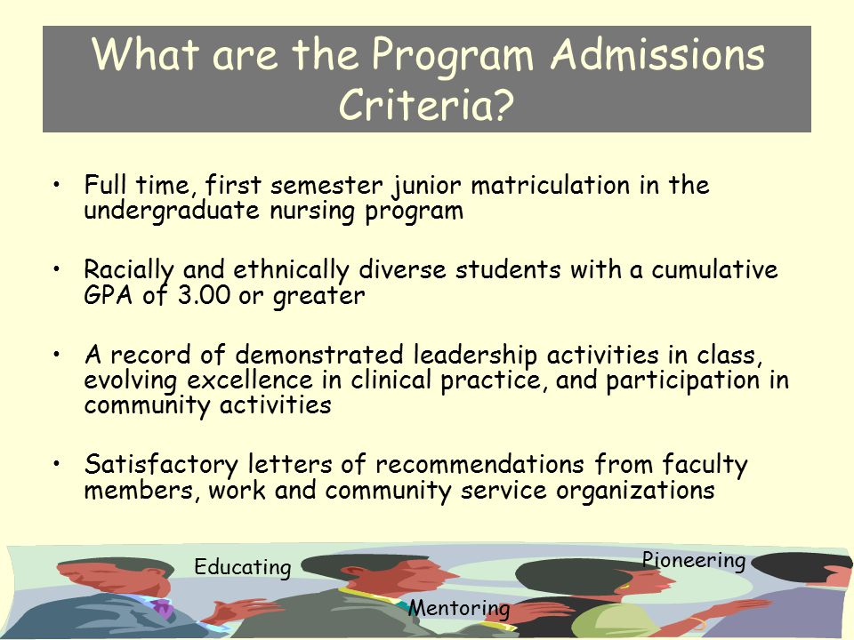 What are the Program Admissions Criteria