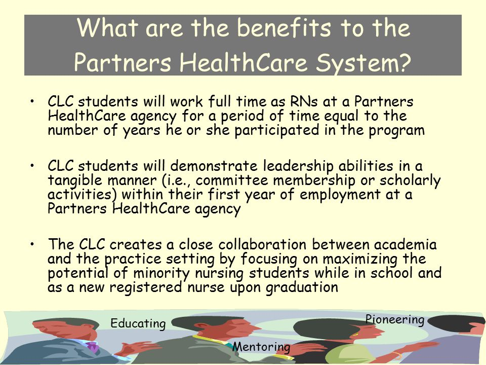 What are the benefits to the Partners HealthCare System