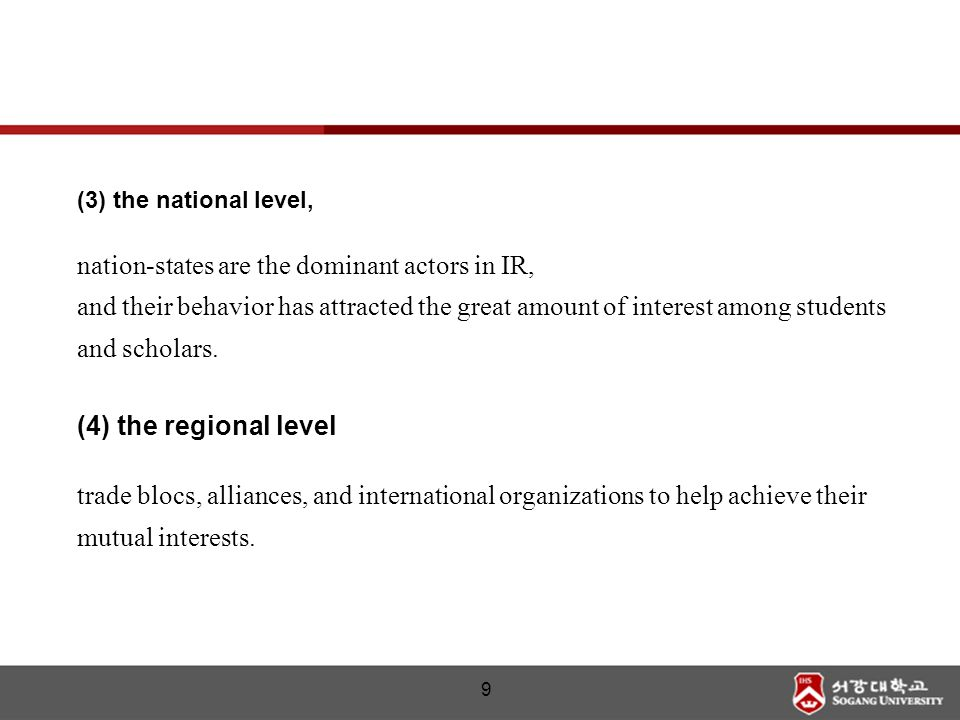 nation-states are the dominant actors in IR,
