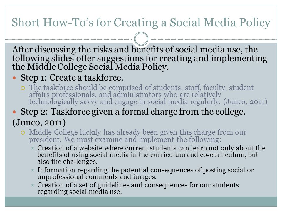 Short How-To's for Creating a Social Media Policy