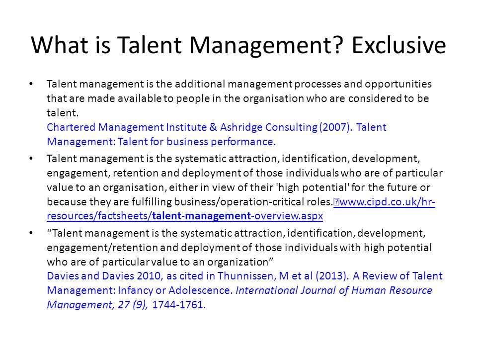 What is Talent Management Exclusive