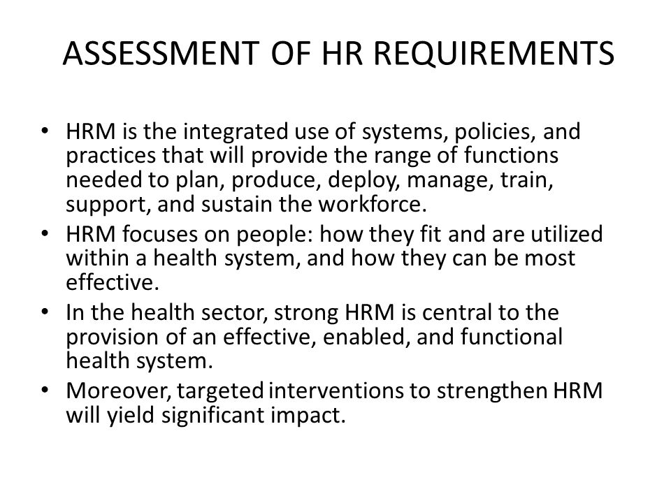 ASSESSMENT OF HR REQUIREMENTS