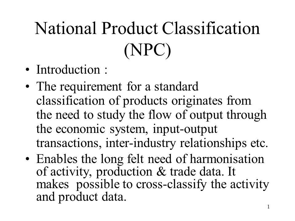 National Product Classification (NPC)