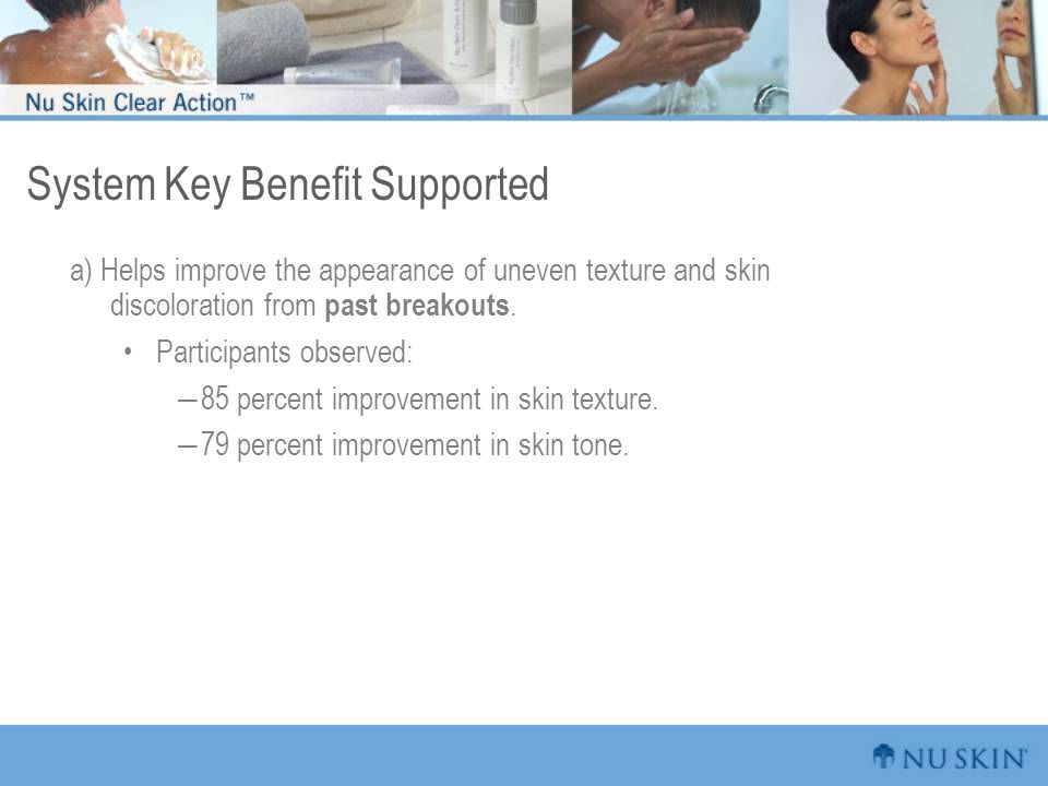 System Key Benefit Supported