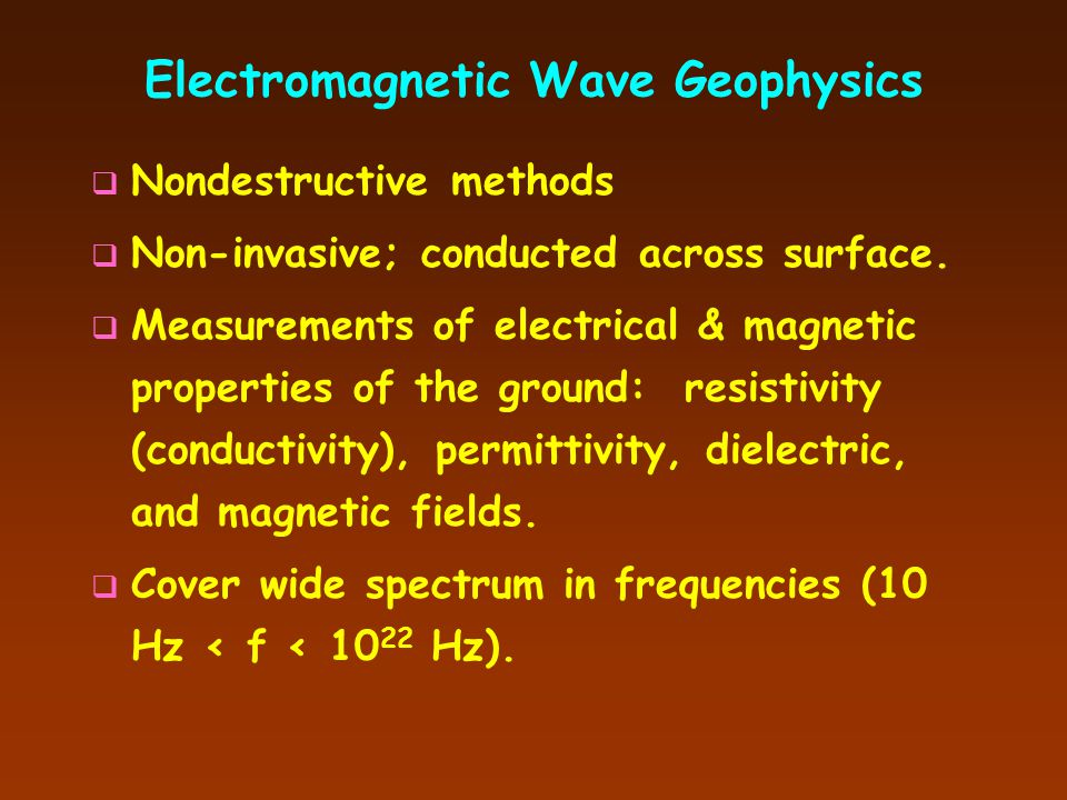 Electromagnetic Wave Geophysics