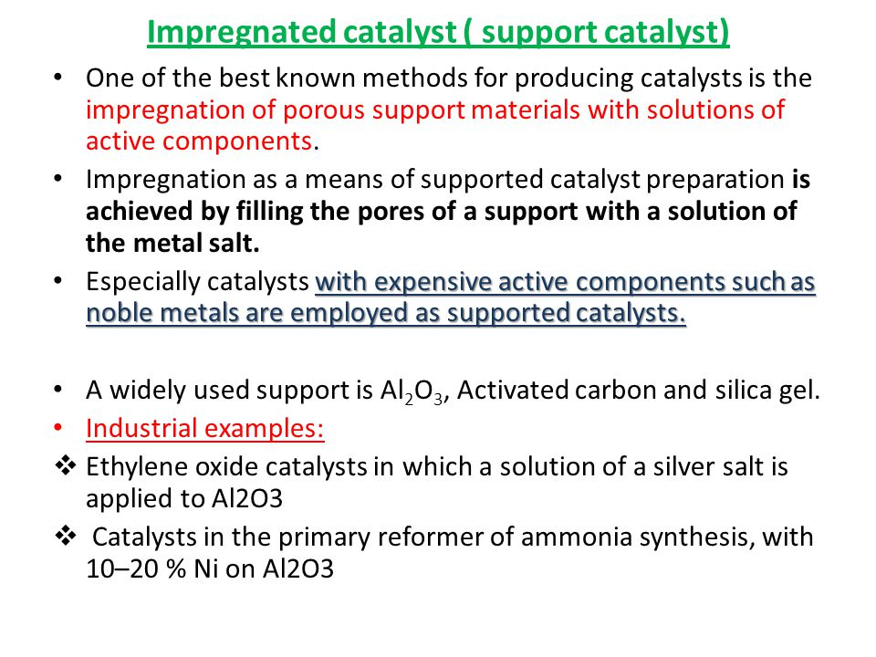 Impregnated catalyst ( support catalyst)