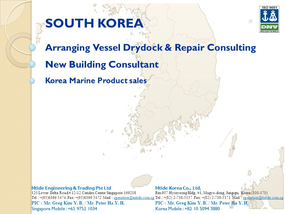 SOUTH KOREA Arranging Vessel Drydock & Repair Consulting