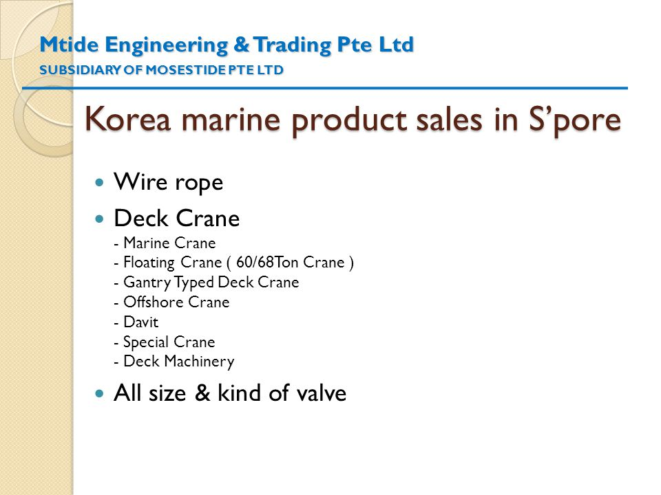 Korea marine product sales in S'pore