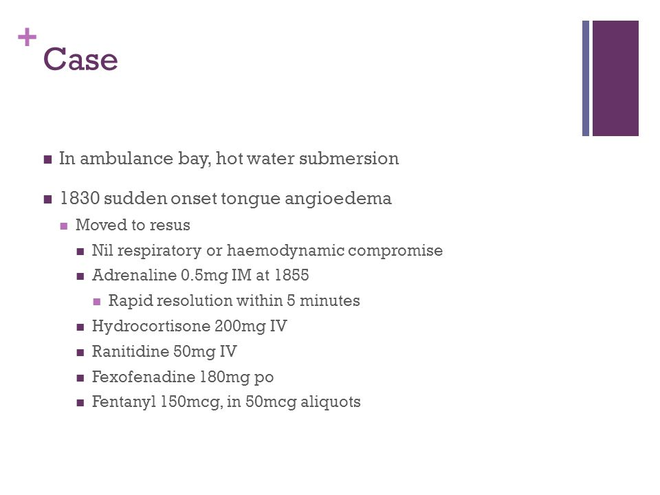 Case In ambulance bay, hot water submersion