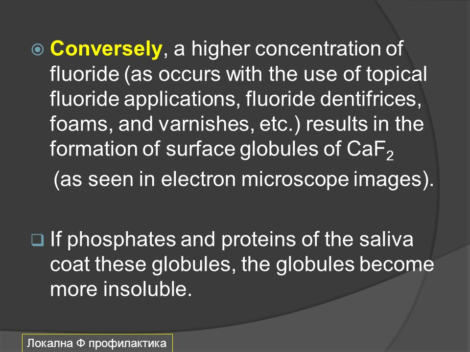 (as seen in electron microscope images).