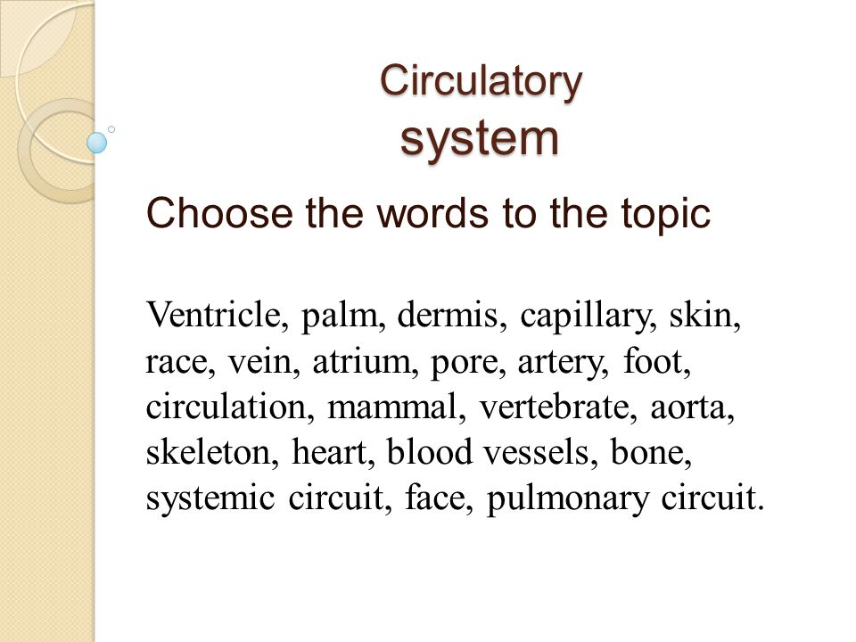 Choose the words to the topic