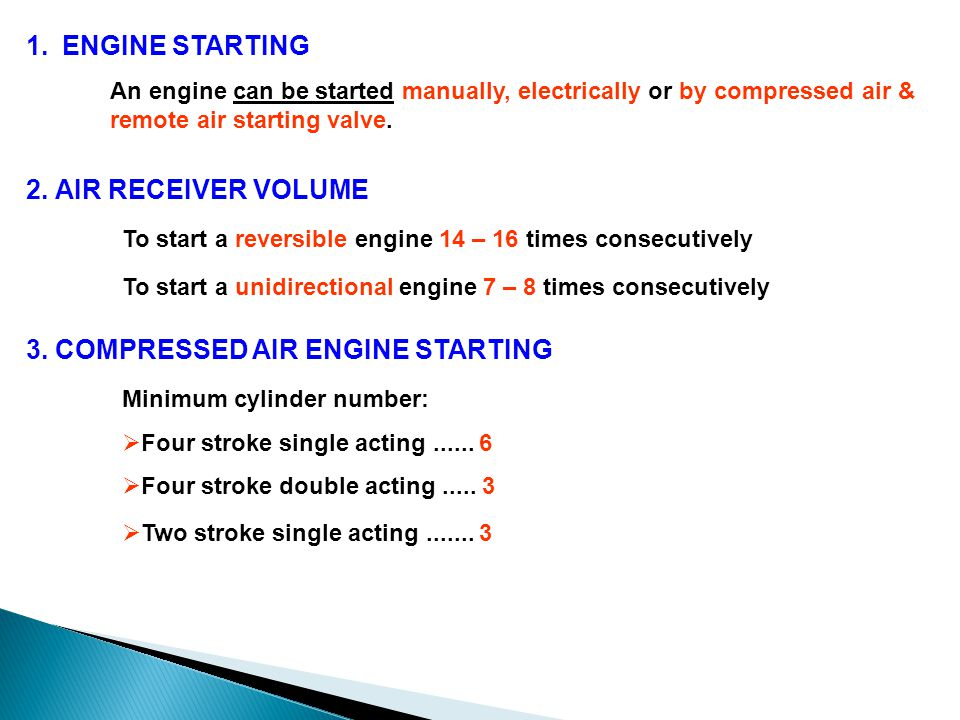 To start a reversible engine 14 – 16 times consecutively