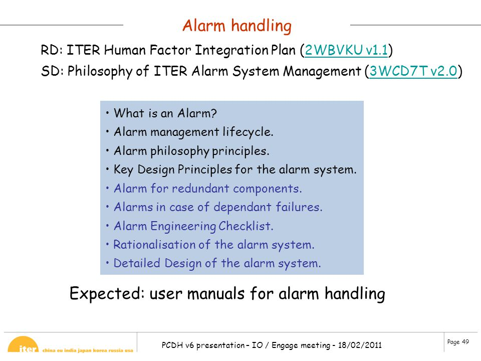 Expected: user manuals for alarm handling