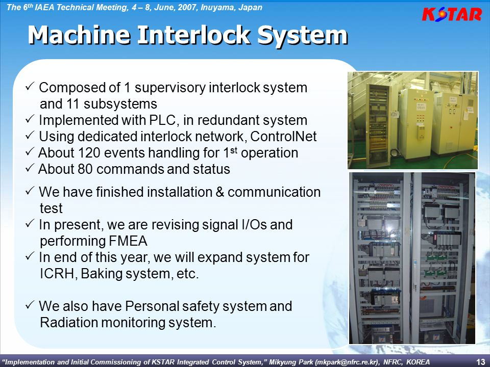 Machine Interlock System