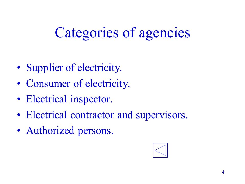 Categories of agencies