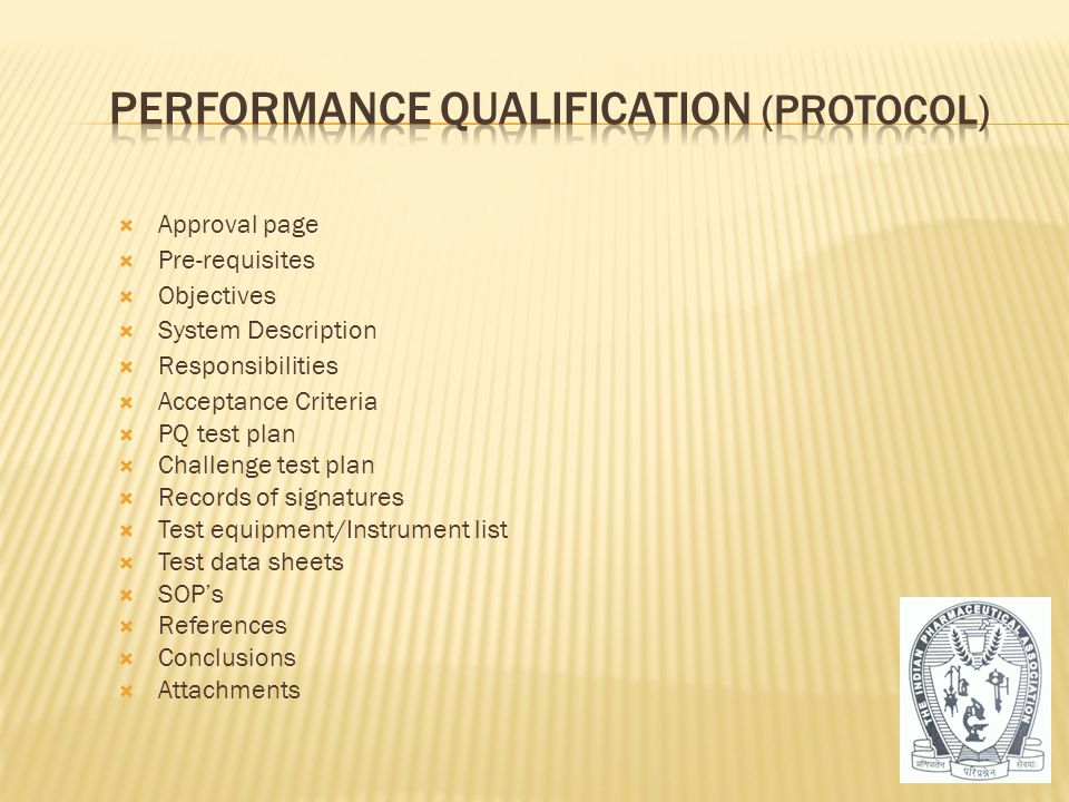 Performance Qualification (Protocol)