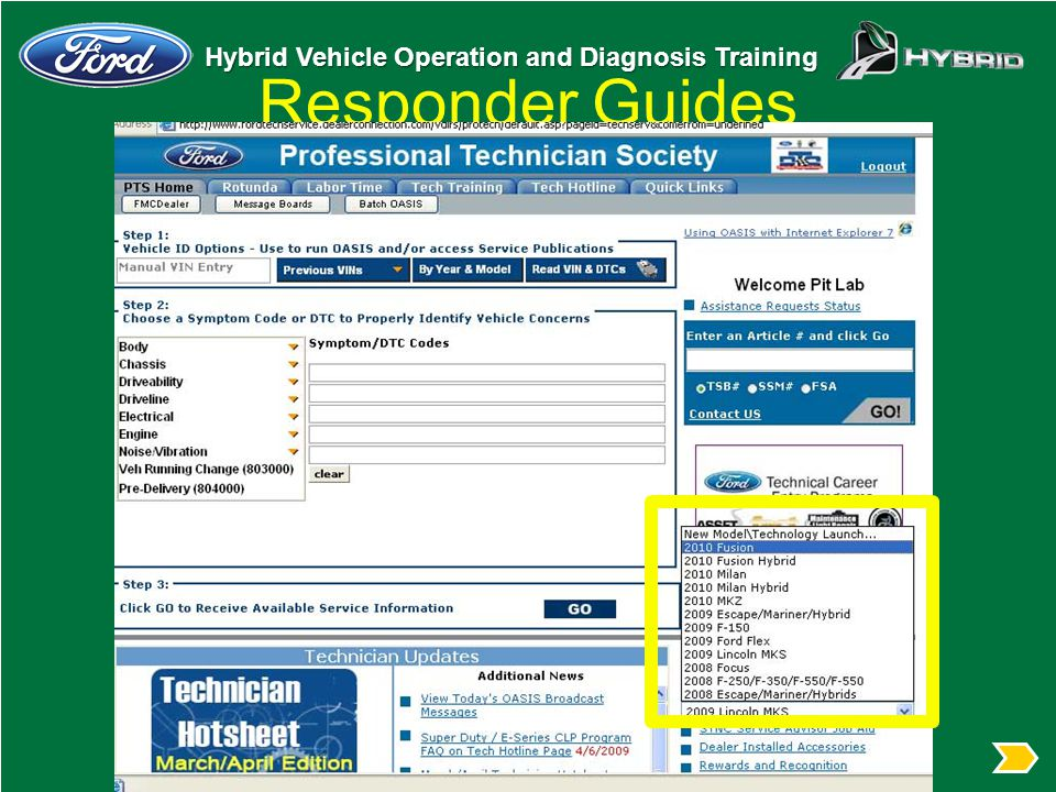 Responder Guides From the menu select the appropriate hybrid vehicle