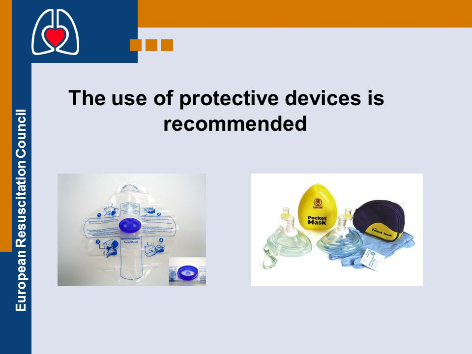 The use of protective devices is recommended