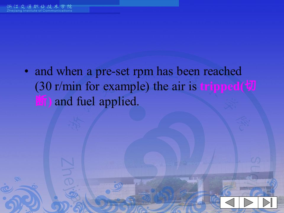 and when a pre-set rpm has been reached (30 r/min for example) the air is tripped(切断) and fuel applied.