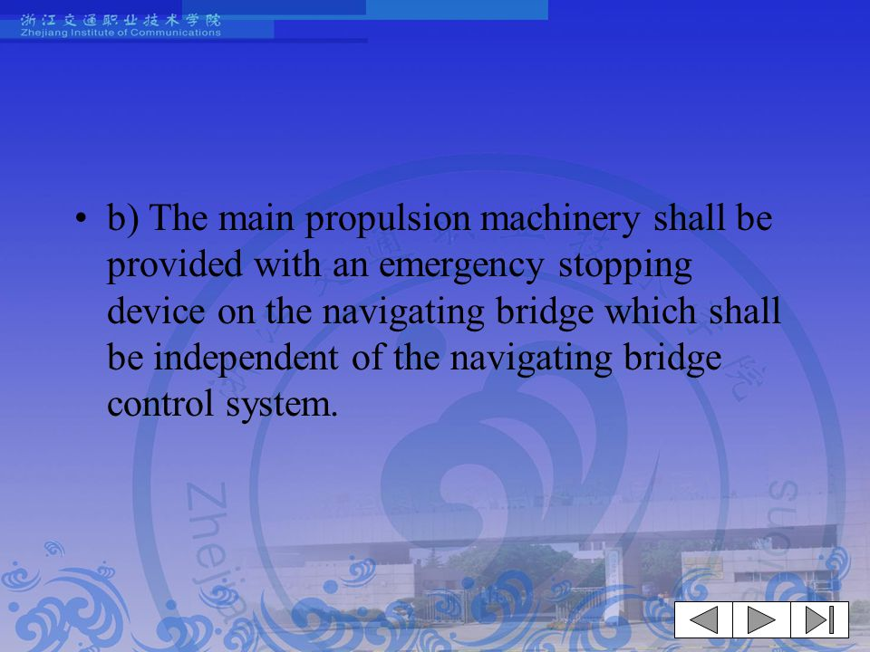 b) The main propulsion machinery shall be provided with an emergency stopping device on the navigating bridge which shall be independent of the navigating bridge control system.