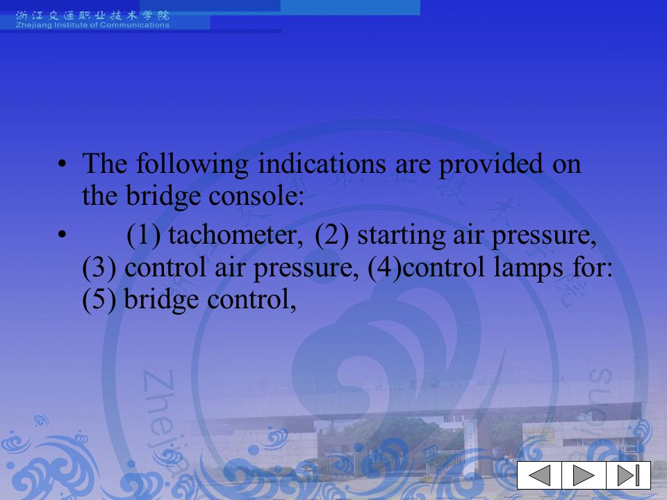 The following indications are provided on the bridge console: