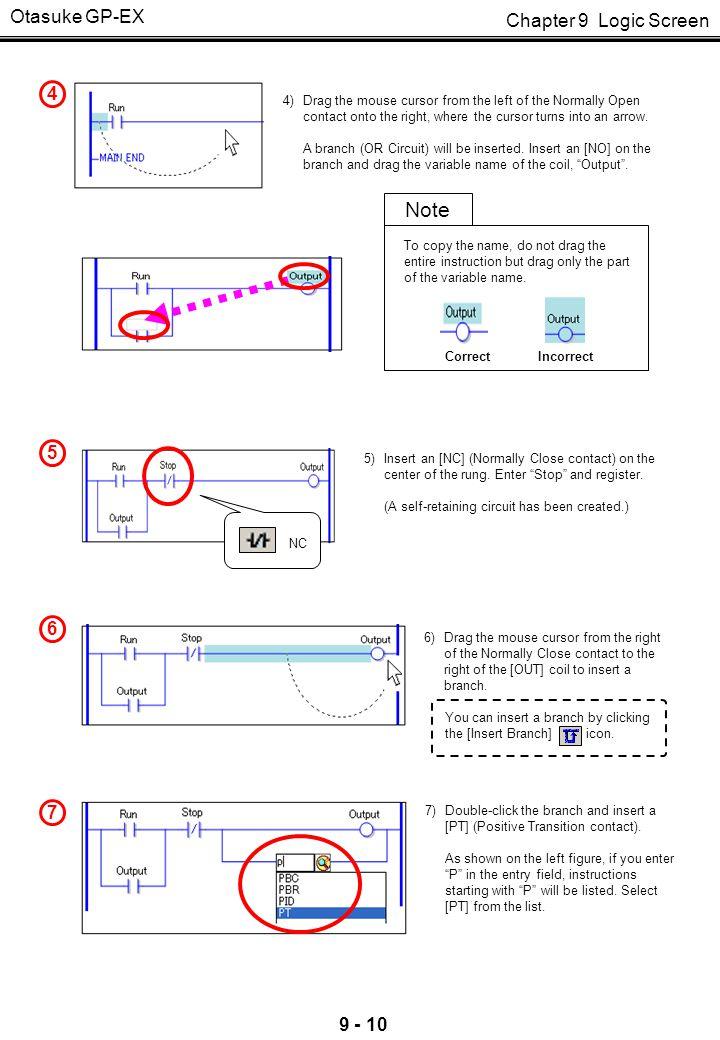 Otasuke GP-EX One Point 8 9 10 One Point