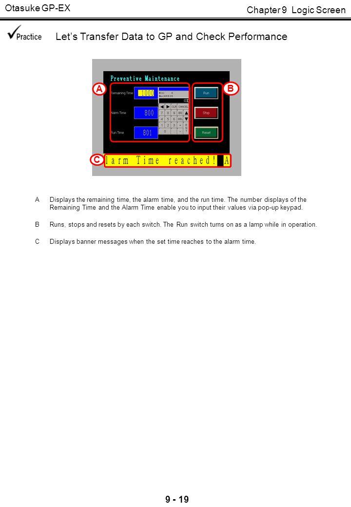 Let's Monitor Logic Program on PC