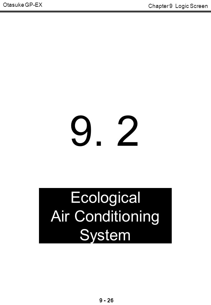 Ecological Air Conditioning System Screen