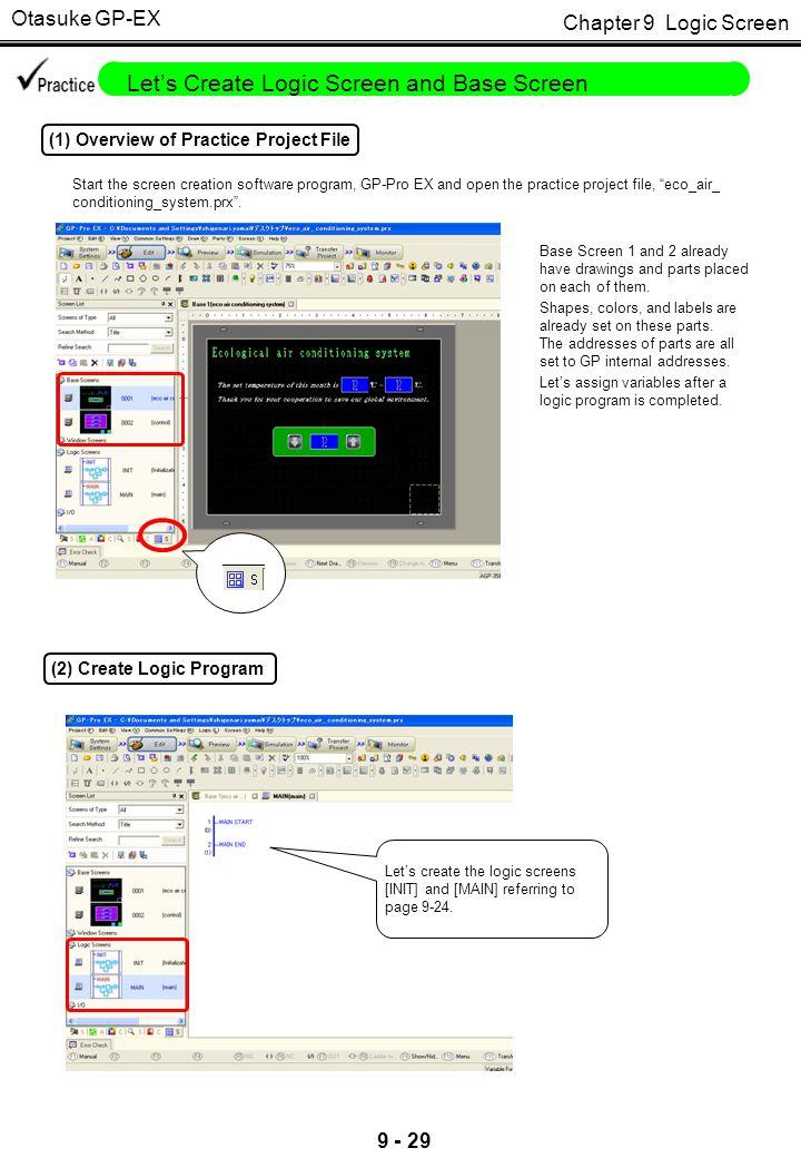 Otasuke GP-EX 1 2 3 (3) Create Base Screen Base Screen 1 Base Screen 2