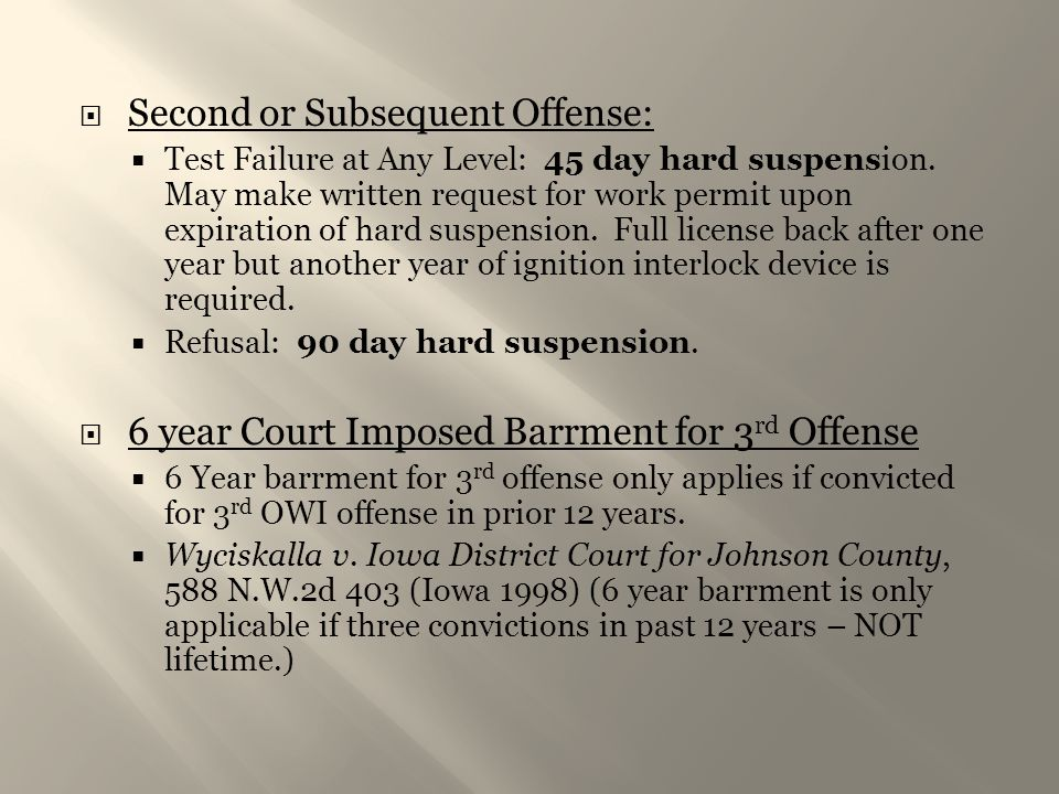 Second or Subsequent Offense: