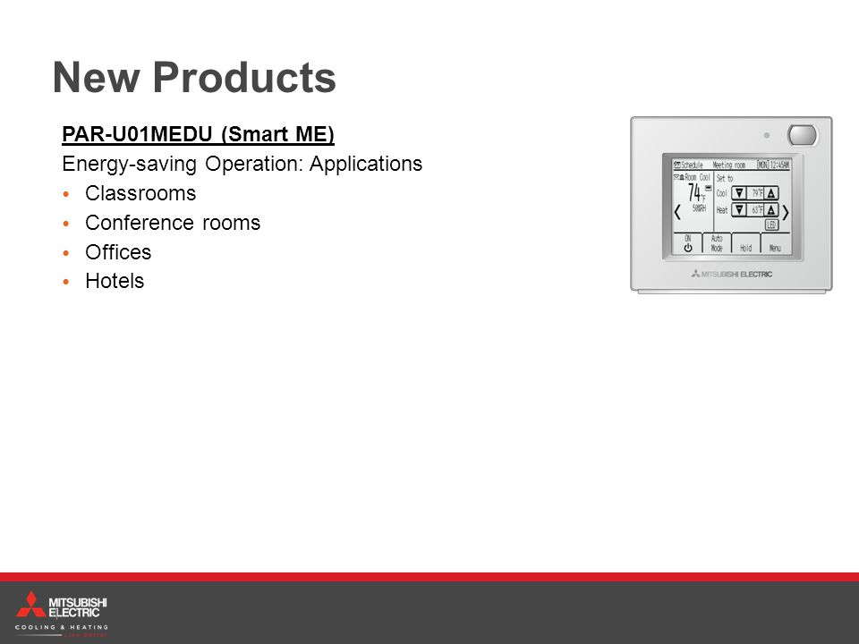 New Products PAR-U01MEDU (Smart ME)