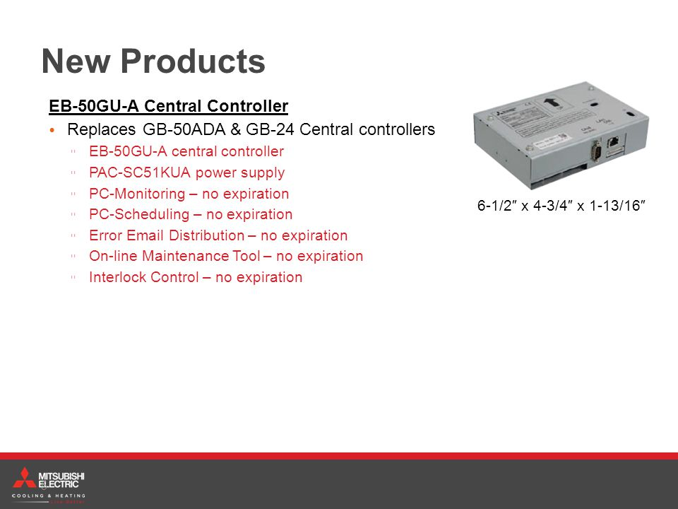 New Products EB-50GU-A Central Controller
