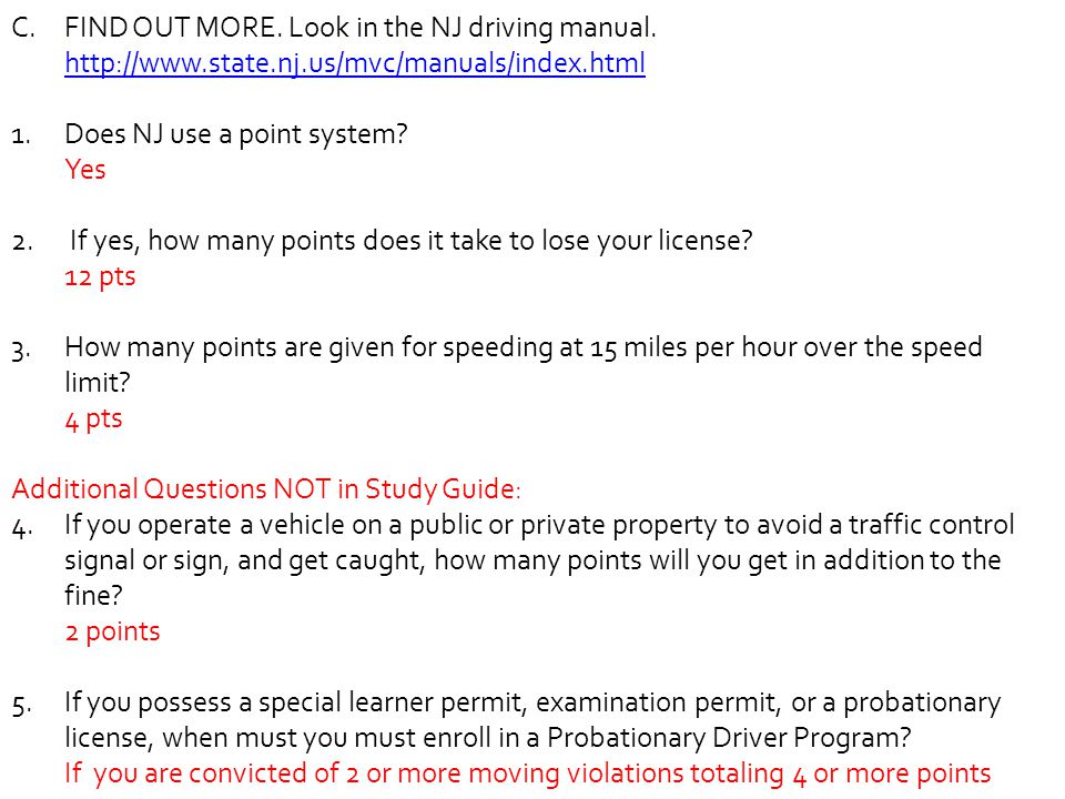 FIND OUT MORE. Look in the NJ driving manual. http://www. state. nj