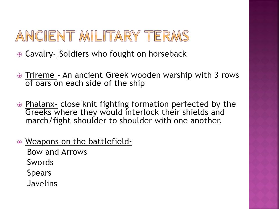 Ancient Military terms