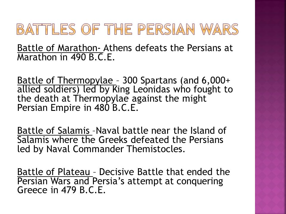 Battles of the Persian Wars