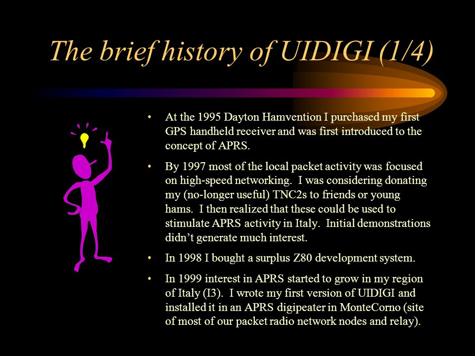 The brief history of UIDIGI (1/4)