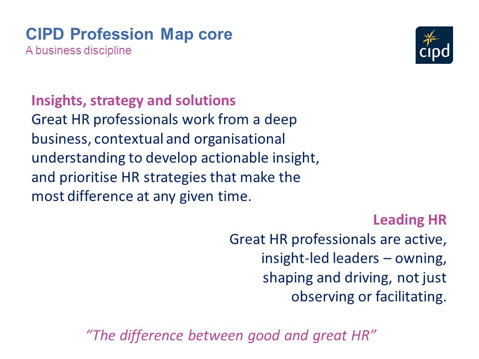 The difference between good and great HR