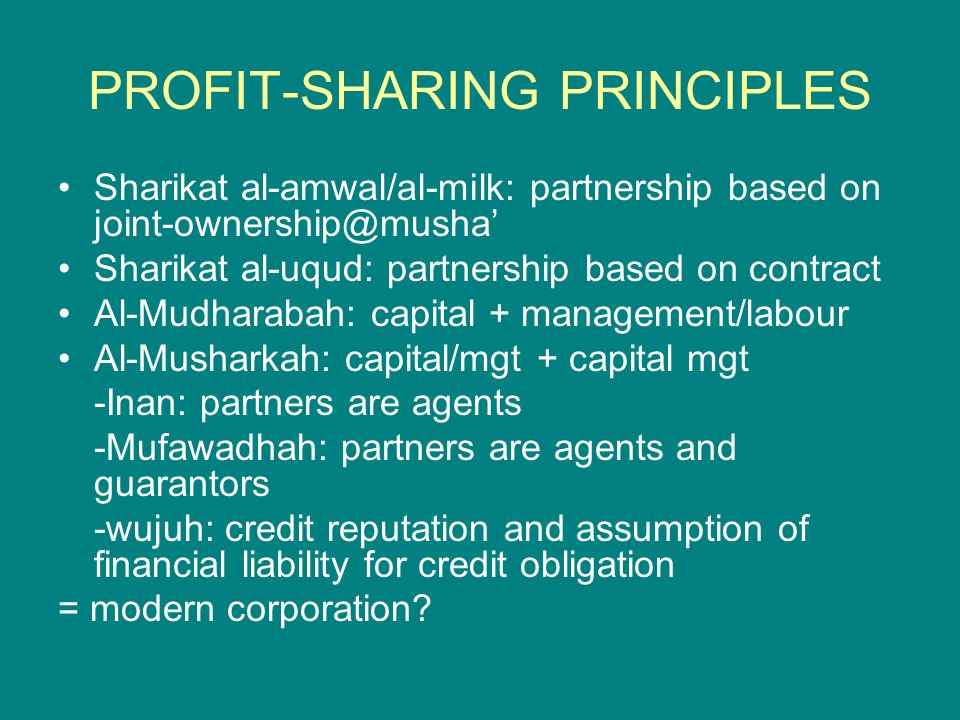 PROFIT-SHARING PRINCIPLES