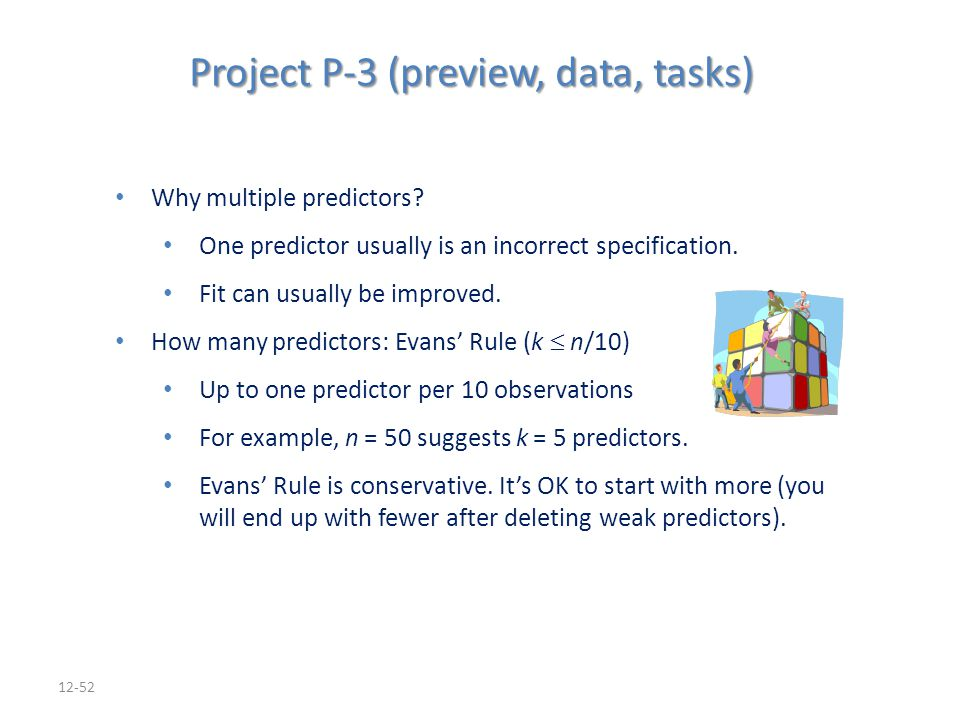 Project P-3 (preview, data, tasks)