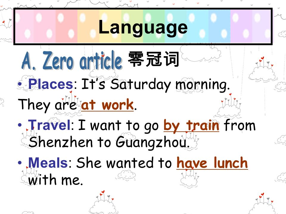 Language 零冠词 A. Zero article Places: It's Saturday morning.