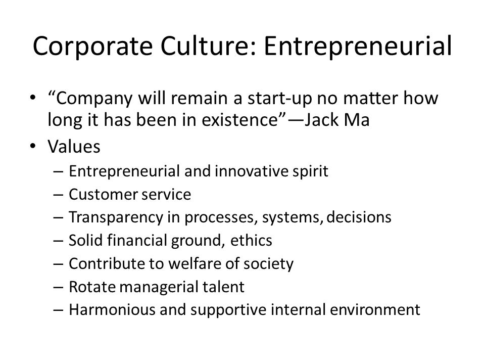 Corporate Culture: Entrepreneurial