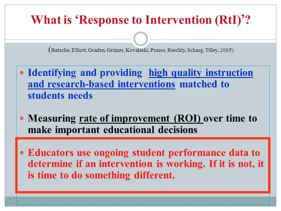 What is 'Response to Intervention (RtI)'